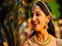 OMG! लॉकडाऊनमध्ये वाढलं अनुष्का शेट्टीचं वजन? जाणून घ्या 'या' व्हायरल फोटोमागचं सत्य - Marathi News | anushka shetty south actress photo viral on social media users said she put weight in lockdown | Latest bollywood News at Lokmat.com