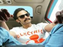 त्या शॉकने मी जिवंत झाले तर? आज्जी-आदिनाथचा संवाद 'सॉलिड हिट', तुम्हालाही आवरणार नाही हसू - Marathi News | Addinath Kothare post viral on social media | Latest marathi-cinema News at Lokmat.com