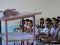 राज्यात ९ हजारांहून अधिक शाळा सुरू - Marathi News | More than 9,000 schools started in the state | Latest mumbai News at Lokmat.com