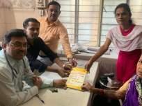 असंसर्गजन्य आजार असलेल्या रुग्णांना दिले 'हेल्थ कार्ड'