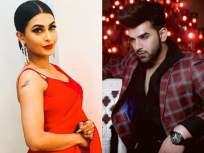 Bigg Boss 14 : पवित्राच्या नादाला लागलास तर बर्बाद होशील...! एक्स-बॉयफ्रेन्डने एजाजला दिला सल्ला - Marathi News | bigg boss 14 paras chhabra talks about contestant pavitra punia | Latest television News at Lokmat.com