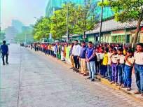इंडिया स्मार्ट सिटीज राष्ट्रीय पुरस्कारांवर पुण्याची मोहोर