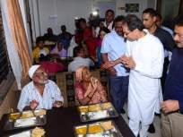 shiv bhojan scheme: शिवभोजन योजनेचा विस्तार; थाळीची संख्या दुप्पट १८ हजारांवरुन ३६ हजार