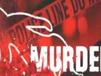 अंधश्रद्धेच्या नादापाई पतीनेच केला पत्नीचा खून