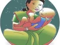 तीन महिन्यांत २० मातांचे 'माहेरघरी' बाळंतपण