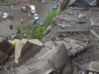 वरळीत नायट्रोजन सिलिंडरचा स्फोट; महिला जखमी - Marathi News | Worli was shaken by the explosion; The woman was injured | Latest mumbai News at Lokmat.com