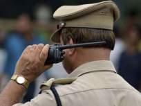 पोलिसांचा खरा चेहरा कोणता?