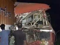 ट्रक-बसचा अपघात बसचालक ठार