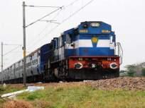 Cyclone Tauktae : 'तौत्के' चक्रीवादळामुळे 'पुणे - भुज एक्सप्रेस'सह पश्चिम रेल्वेच्या ६१ गाड्या रद्द - Marathi News | Cyclone Tauktae: 61 trains of Western Railway including Pune-Bhuj Express cancelled due to Tautke' cyclone | Latest pune News at Lokmat.com