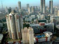 घर खरेदीतील बुकिंग रक्कम जप्त करता येणार नाही; अपिलीय प्राधिकरणाचा महत्त्वपूर्ण निर्णय - Marathi News | Bookings for home purchases cannot be forfeited; Important decision of the Appellate Authority | Latest mumbai News at Lokmat.com