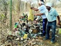 नागपुरातील गोरेवाडा जंगलाच्या स्वच्छतेसाठी निसर्गप्रेमींचे श्रमदान