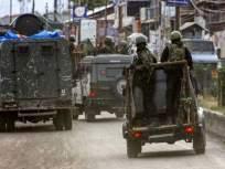 Jammu And Kashmir : अनंतनाग परिसरात सुरक्षा यंत्रणा आणि दहशतवाद्यांमध्ये चकमक