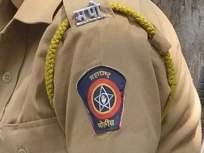 पोलीस अधिकाऱ्यांच्या पदोन्नतीचा मार्ग मोकळा! - Marathi News | Clear the way for promotion of police officers! | Latest mumbai News at Lokmat.com