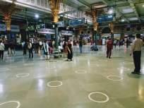 सीएसएमटीवरील फिजिकल डिस्टन्सिंगचा व्हिडीओ जगभरात व्हायरल; सर्वत्र कौतुकाचा वर्षाव - Marathi News | Video of physical distance on CSMT goes viral worldwide; A shower of appreciation everywhere | Latest mumbai News at Lokmat.com