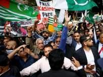 लंडनमध्ये भारताविरोधात पाकिस्तानी मुस्लिमांनी केलं आंदोलन