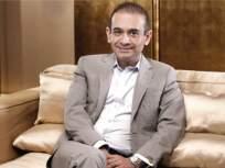 पीएमएलए कोर्टाकडून PNB बँक घोटाळ्यातील आरोपी नीरव मोदी फरार घोषित