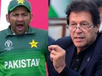 आता पाकिस्तानचा क्रिकेट संघही घडवणार इम्रान खान