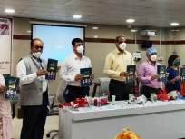 मनपा शाळेतील १५० शिक्षकांना कोविड प्रतिबंध विषयक प्रशिक्षण - Marathi News | Training on covid prevention for 150 teachers in municipal schools | Latest mumbai News at Lokmat.com