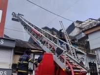 संपूर्ण मुंबईतून फायर इंजिन दाखल झाले; आणि... - Marathi News | Fire engines arrived from all over Mumbai; And ... | Latest mumbai News at Lokmat.com