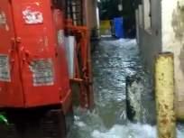 ठाण्यात पावसाची दमदार हजेरी सकाळपर्यंत १६९.१८ मीमी पावसाची नोंद - Marathi News | 169.18 mm rainfall recorded till morning in Thane | Latest mumbai News at Lokmat.com