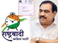 Eknath Khadse: एकनाथ खडसेंनी भाजपाला दिला २ ओळींचा राजीनामा; राष्ट्रवादीत मिळणार मोठी जबाबदारी - Marathi News | Eknath Khadse resigned from BJP; The NCP will have responsibility agriculture ministry | Latest politics News at Lokmat.com