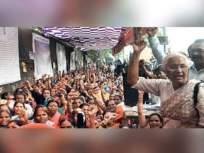 माहुल : ३ हजार ३४५ कुटूंबे घरांच्या प्रतीक्षेत - Marathi News | Mahul: 3 thousand 345 families waiting for houses | Latest mumbai News at Lokmat.com