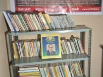 ग्रामीण भागात वाढतेय वाचनाची संस्कृती, चार गावांमध्ये अवतरले जग पुस्तकांचे