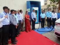 विद्युत वाहन चार्जिंग स्टेशनची चाचणी यशस्वी - Marathi News | Successful test of electric vehicle charging station | Latest mumbai News at Lokmat.com