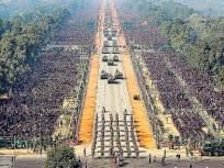 प्रजासत्ताक शक्ती आणि संस्कृतीचा मिलाफ; राजपथावरील नयनरम्य सोहळ्यात संरक्षण दलांनी दाखविले अजोड साहस