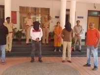 कोरोनाबाबत खोटी ऑडियो क्लिप बनवणाऱ्या तिघांना अखेर अटक - Marathi News | Three arrested for making fake audio clips about Corona | Latest nagpur News at Lokmat.com