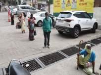शहरातील बॅँकांमध्येही ठेवावे लागणार सोशल डिस्टन्स - Marathi News | Social distances have to be placed in the city banks as well | Latest nashik News at Lokmat.com