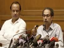 'राज्याच्या तिजोरीत खडखडाट', कर्मचाऱ्यांच्या पगारासाठी सरकार होणार कर्जबाजारी; खुद्द 'या' मंत्र्यांनीच दिली कबुली - Marathi News | No money in state government account; loan took for employees salary | Latest maharashtra News at Lokmat.com