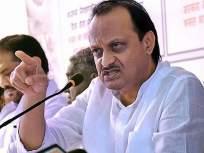 कर्मचारी भरतीला फाटा; आऊटसोर्सिंगद्वारे कंत्राटी पदे भरणार - Marathi News | Staff recruitment splits; Positions to be filled through outsourcing | Latest mumbai News at Lokmat.com