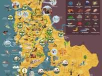 जैवविविधतेची माहिती नकाशातून मिळणार - Marathi News | Biodiversity information can be found on the map | Latest mumbai News at Lokmat.com