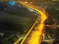 पूर्व मुक्त मार्गास विलासराव देशमुख यांचे नाव द्या - Marathi News | Name the Eastern Freeway after Vilasrao Deshmukh | Latest mumbai News at Lokmat.com