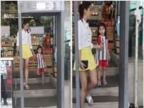 OMG! तोकड्याकपड्यांमुळे मीरा राजपूत झाली होती ट्रोल, लोक म्हणाले - 'मुलीचा स्कर्ट घातलास की काय?' - Marathi News | OMG! Meera Rajput gets trolled for wearing mini skirt TJL | Latest bollywood News at Lokmat.com