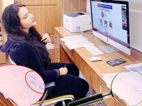 'फोटो लेते रहो!'...अमृता फडणवीस पुन्हा एकदा चर्चेत; 'तो' फोटो सोशल मीडियावर होतोय व्हायरल - Marathi News | Amrita Fadnavis photo is going viral on social media over photo lete raho massage | Latest social-viral News at Lokmat.com
