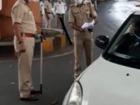 Corona Virus in Nagpur; नागपूरचे पोलीस आयुक्त स्वत: उतरले रस्त्यावर - Marathi News | Nagpur Police Commissioner himself landed on the road | Latest nagpur News at Lokmat.com