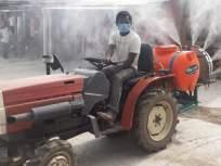 मोड येथे ग्रामस्थांनी केला 'कोरोना'शी लढण्याचा संकल्प - Marathi News   At Moda, villagers made a resolve to fight 'Corona'   Latest nandurbar News at Lokmat.com