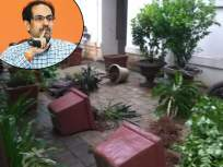 राजगृहाचा अवमान करणाऱ्यांची सरकार गय करणार नाही; मुख्यमंत्री उद्धव ठाकरेंचा इशारा - Marathi News | The government will not tolerate those who insult the Rajgruh; CM Uddhav Thackeray warning | Latest mumbai News at Lokmat.com