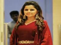 गायिका कार्तिकी गायकवाड लवकरच अडकणार लग्नाच्या बेडीत, साखरपुड्याचा मूहुर्त ठराला ! - Marathi News | Singer karthiki gaikwad will get engaged very soon | Latest marathi-cinema News at Lokmat.com