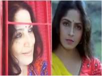 Then & Now:चंदेरी दुनियेला बाय बाय केलेली नदियाँ के पारची गुंजा आता दिसते अशी - Marathi News | Then & Now: Nadiya Ke Paar's GUNJA aka Sadhana Singh now a days look like this-SRJ | Latest bollywood News at Lokmat.com