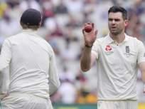 जेम्स अँडरसनसाठी 'मी' बॉल टॅम्परिंग करायचो, इंग्लंडच्या खेळाडूचे खळबळजनक वक्तव्य