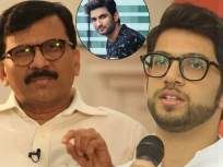 सीबीआयनं संजय राऊत आणि आदित्य ठाकरे यांची नार्को टेस्ट करावी; भाजपाची मागणी - Marathi News | CBI should conduct narco test on Sanjay Raut and Aditya Thackeray in Sushant Rajput Case - BJP | Latest mumbai News at Lokmat.com