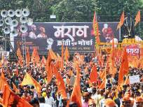 मराठा आरक्षणाशिवाय सुरू हाेणार शैक्षणिक प्रवेश प्रक्रिया - Marathi News | Educational admission process will start without Maratha reservation | Latest mumbai News at Lokmat.com