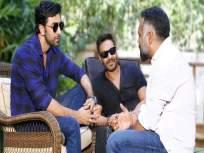 रणबीर कपूरने अजय देवगणच्या चित्रपटात काम करण्यास दिला नकार