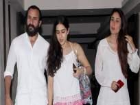 सारा अली खानचा अभिनय पाहून इंम्प्रेस झाली करीना, तिच्या पदार्पणासाठी देणार पार्टी