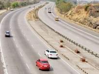 'स्मार्ट पेट्रोलिंगमुळे मुंबई-पुणे एक्स्प्रेस वे वर अपघात रोखण्यास मदत'