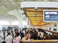मुंबईच्या आंतरराष्ट्रीय विमानतळावर आखाती देश, युराेपातील प्रवासी वाढले - Marathi News | Mumbai International Airport has seen an increase in passengers from Gulf countries and Europe | Latest mumbai News at Lokmat.com