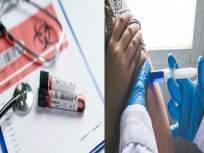 पॉझिटिव्ह बातमी! शास्त्रज्ञांनी शोधलं कोरोनाला नष्ट करण्याचं नवं तंत्र, आता विषाणूंची वाढ रोखता येणार - Marathi News   Covid-19 scientists developed new way to stop corona virus from replicating itself   Latest health News at Lokmat.com